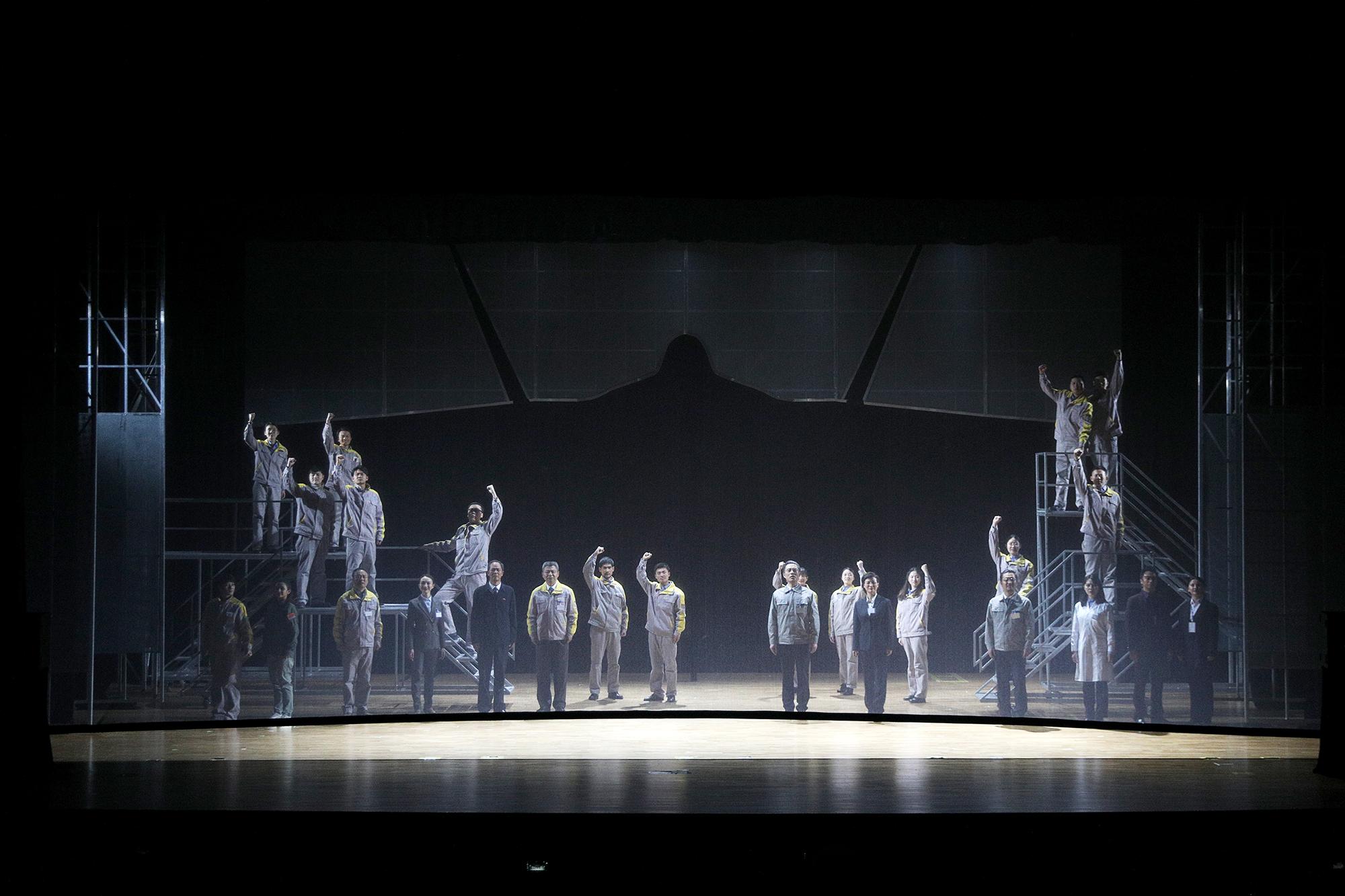 农村沟厕系列囹�a_话剧《苍穹之上》在北航晨兴音乐厅上演