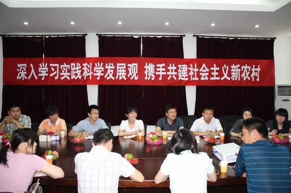 龙8国际pt官方网站 1