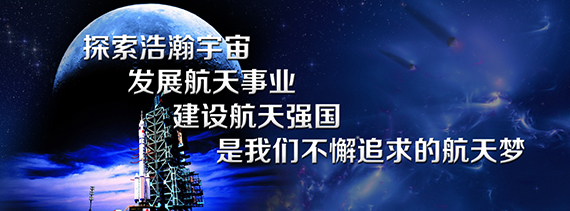 云顶娱乐官网 5